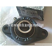 TR带座轴承,UKP206,东莞TR轴承-TR带座轴承,UKP206,东莞TR轴承