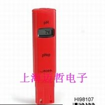 HI98107意大利哈纳HANNA笔式酸度计HI98107