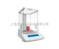 赛多利斯电子天平采用机械组件密封结构的半微量分析天平