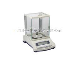 亚津电子天平具有故障显示功能的电子天平