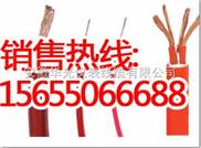 安徽耐高温控制电缆专业厂家制造-安徽耐高温控制电缆哪家质量好