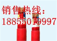 KGGRP耐高温控制电缆〃KGGR电缆〃KGGP电缆〃KGGRP电缆〃质量*