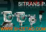 zui低价营销西门子压力测量仪表(压力变送器)7MF系列