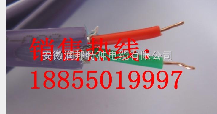PC型总线电缆报价,现场总线电缆规格,总线通讯电缆标准