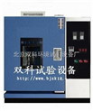 HS-100-青岛台式恒温恒湿试验箱/廊坊恒湿恒温试验箱出售