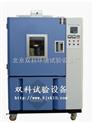 QLH-100-苏州换气老化试验箱/宁波换气老化试验箱