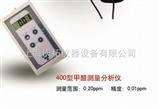 PPM400型PPM400型甲醛分析仪PPM400型分析仪