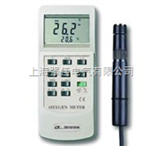 台湾路昌溶氧仪DO5510HA溶氧分析仪-原装正品