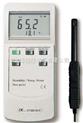 温湿度仪HT-3015HA-台湾路昌HT3015HA
