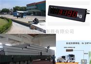 SCS-A上海汽车磅价钱,金山80吨汽车磅称