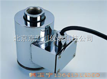 BK-1柱式测力传感器