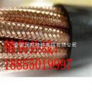 供应集散型计算机信号电缆JKYYVRPL