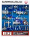 进口气动陶瓷球阀,进口阀门(德国进口阀门)