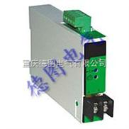 达州德图电气特销超薄型电流变送器,电压变送器DTU-BS4I DTU-BS4U DTU-BS5I DTU-BS5U