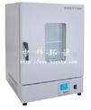 KLG-9070A-北京精密型干燥箱◎天津高精度恒温箱◎南昌烘箱