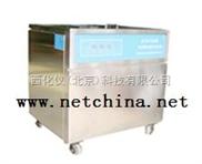 医用干燥箱(86L) 型号:HJ69-DY1500