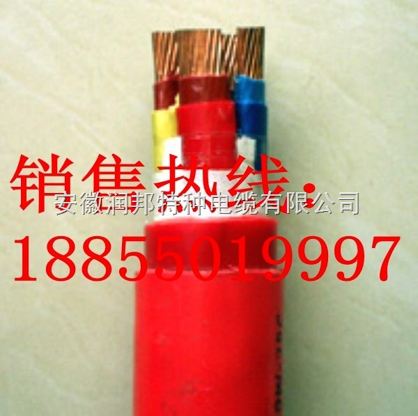 MVV煤矿用电力电缆 MVV煤矿用电力电缆MA标志