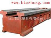 优质机床铸件——方便测量,技术精良
