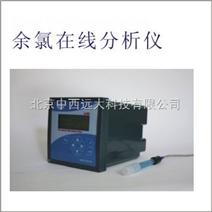 在线余氯检测仪(余氯二氧化氯) 型号:XL97NS238/SC100