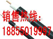 低烟无卤阻燃通信电缆WDZ-HYAT53