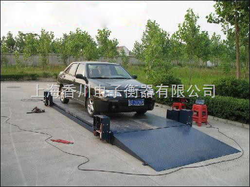 汽车衡原理→全电子汽车衡,全数字传感器,全电子表地磅,移动汽车磅