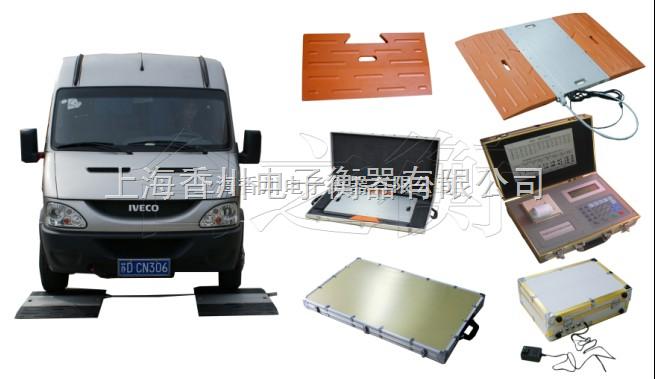 松江区130T便携式地磅价格,台之衡180T电子轴重秤多少钱?