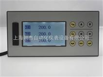 1-3路带u盘无纸温度记录表
