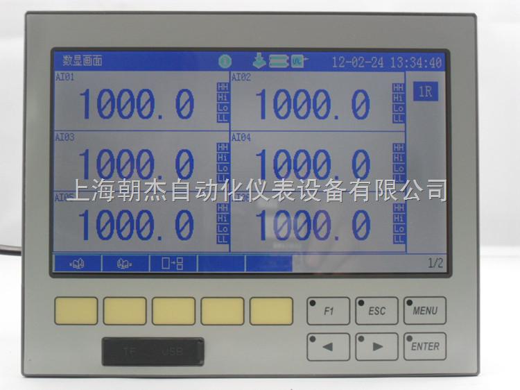 1到6路带u盘温湿度记录表