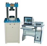 供应低价、高品质HYE-300型水泥恒应力压力试验机