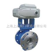 ZDRV-电动V型调节球阀