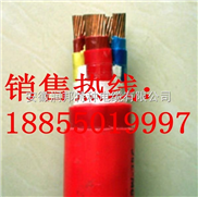 耐火电力电缆 MHFF NH-KVV