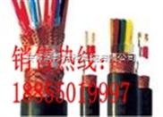 铠装控制电缆生产厂家-KVVP2-22电缆
