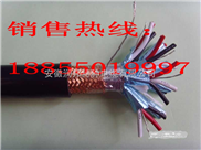 ZRVV22阻燃电力电缆-ZRVV22电缆-ZRVV22阻燃电力电缆-ZRVV22电缆