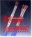 ZR-VV阻燃电力电缆/ZR-VV电缆-ZR-VV阻燃电力电缆/ZR-VV电缆
