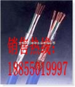 ZR-VVR阻燃电力电缆-ZR-VVR电缆-ZR-VVR阻燃电力电缆-ZR-VVR电缆