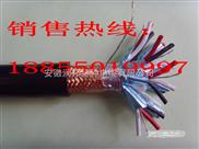铁路信号电缆系列产品