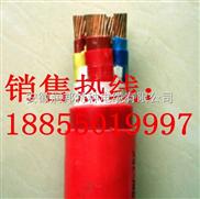 硅橡胶耐高温控制 电缆