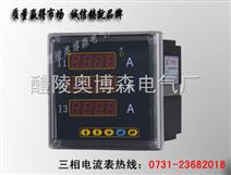 ESS960I/D供应商 ESS960I/D技术咨询0731-23682018