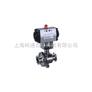 卡箍式 螺纹式 法兰式 焊接式气动卫生球阀