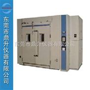 DSTH-18P-广州步入式高低温试验室,步入式恒温恒湿试验室参数