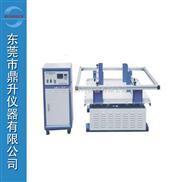 DS-MZ-100-振箱试验机,模拟运输振动试验台