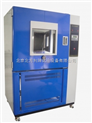 烟台砂尘试验箱〓青岛吹尘试验机〓大连防尘试验设备