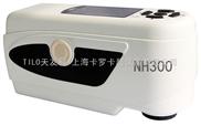 NH310/NH300-NH300/310国产便携式电脑色差仪