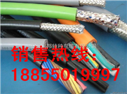 PTYY铁路信号电缆PTYY音频信号电缆-PTYY铁路信号电缆PTYY音频信号电缆