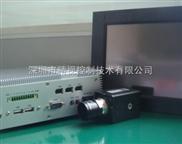 精视一体化工业平板电脑IVC1040T