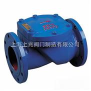 HC44X/SFCV-橡胶瓣止回阀
