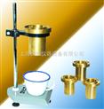 LND-2(ISO2431)涂料粘度计厂家电话