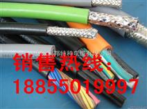 RVVZ电缆通信电源电缆