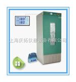MJ-160B-II霉菌培养箱 电话:021-58646983MJ-160B-II霉菌培养箱 电话: