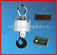 上海行车电子秤,10吨无线电子吊秤价格